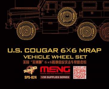 Sagged Wheel Set - Russian Armored High-mobility Vehicle GAZ-233014 STS Tiger · MEN SPS025 ·  MENG Models · 1:35