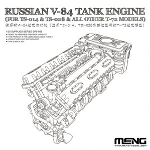 Russian V-84 Engine · MEN SPS028 ·  MENG Models · 1:35