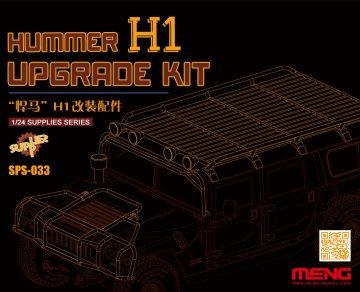 HUMMER H1 Upgrade Kit (Resin) · MEN SPS033 ·  MENG Models · 1:24