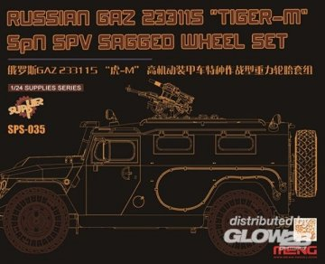 Russian GAZ 233115 Tiger-MSPN SPV Saged wheel Set (Resin) · MEN SPS035 ·  MENG Models · 1:24