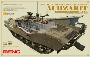 Israel heavy armoured personnel carrier · MEN SS008 ·  MENG Models · 1:35