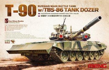 Russian Main Battle Tank T-90 w/TBS-86 · MEN TS014 ·  MENG Models · 1:35