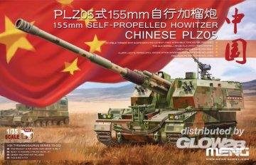 Chinese PLZ05 155mm Self-Propelled Howiter · MEN TS022 ·  MENG Models · 1:35