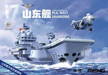 Warship Builder PLA Navy Shandong · MEN WB008 ·  MENG Models