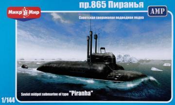 Soviet midget submarine pr.865 Piranha · MMR 144001 ·  Micro Mir · 1:144