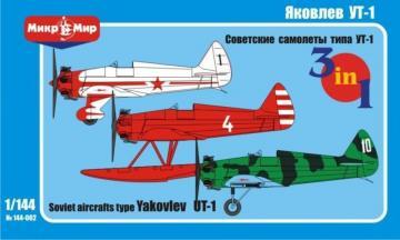 Soviet aircraft t.Yakovlev UT-1,UT-1B,UT · MMR 144002 ·  Micro Mir · 1:144