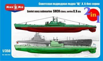 Soviet submarines Shch´class seriesX X-b · MMR 350010 ·  Micro Mir · 1:350