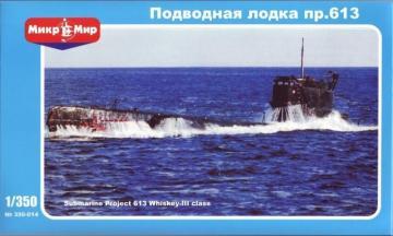 Submarine Project 613 Whiskey-III class · MMR 350014 ·  Micro Mir · 1:350