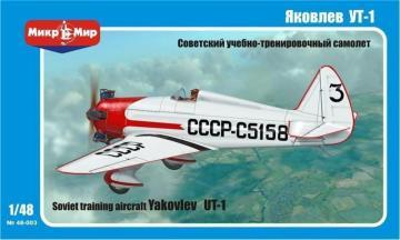Yakovlev UT-1 Soviet training aircraft · MMR 48002 ·  Micro Mir · 1:48