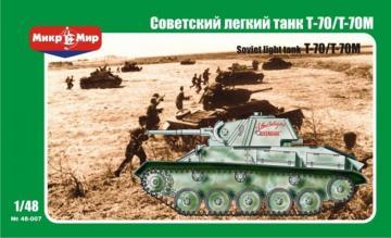 Soviet light tank T-70/T-70M · MMR 48007 ·  Micro Mir · 1:48