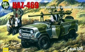 UAZ-469 North alliance Afganistan, 106 mm gun · MW 3508 ·  Military Wheels · 1:35