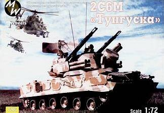 2S6 Tunguska · MW 7204 ·  Military Wheels · 1:72