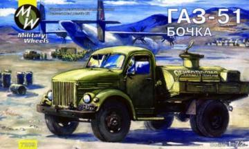 AK-2-51-04-PS on the GAZ-51 · MW 7209 ·  Military Wheels · 1:72