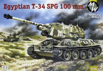 T-34-100 Egypt Army · MW 7239 ·  Military Wheels · 1:72