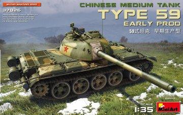 Type 59 Early Prod.Chinese Medium Tank · MA 37026 ·  Mini Art · 1:35