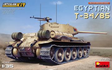 Egyptian T-34-85. Interior Kit · MA 37071 ·  Mini Art · 1:35