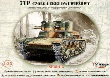 Leichter Panzer 7TP mit Zwillingsturm Limited Edition · MG 35302 ·  Mirage Hobby · 1:35