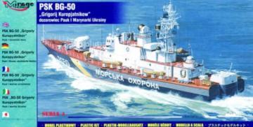 PSK BG-50 Grigorij Kuropyatnikov Pauk I Klasse Ukrainische Marine · MG 40425 ·  Mirage Hobby · 1:400