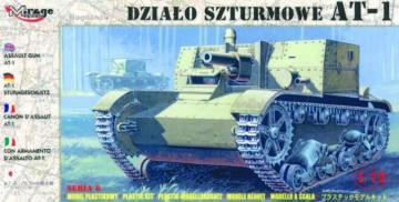 AT-1 Sturmgeschütz mit Inneneinrichtung · MG 72605 ·  Mirage Hobby · 1:72