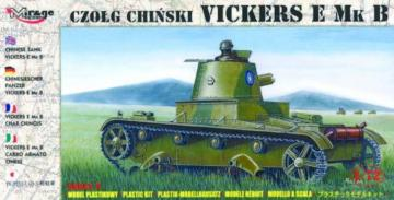 Chinesischer Panzer Vickers E Mk B · MG 72621 ·  Mirage Hobby · 1:72