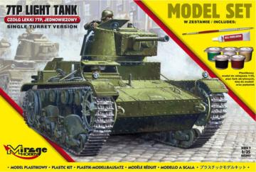 7TP Light Tank Single Turret (Model Set) · MG 835092 ·  Mirage Hobby · 1:35