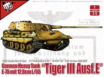 German heavy tank WWII E-75 mit 12.8cm L/55 tiger III Ausf.E · MOD UA35016 ·  Modelcollect · 1:35