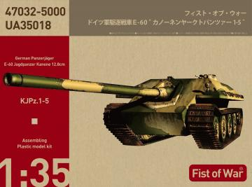 German WWII E-60 Heavy jadge panther with 128mm gun · MOD UA35018 ·  Modelcollect · 1:35