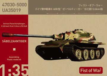 German Heavy tank Sabeltiger E-60 Ausf.B 12.8cm Kwk · MOD UA35019 ·  Modelcollect · 1:35