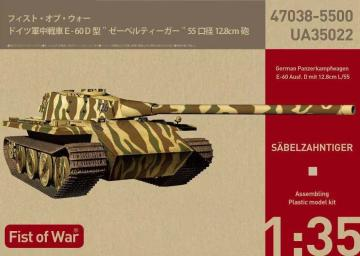 Fist of War German E60 ausf.D 12.8cm tank · MOD UA35022 ·  Modelcollect · 1:35