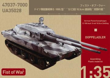 Fist of War, German E100 super heavy tank , Ausf.G, 105mm twin guns · MOD UA35028 ·  Modelcollect · 1:35