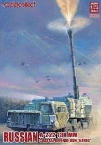130 mm coastal defense gun A-222 bereg · MOD UA72051 ·  Modelcollect · 1:72