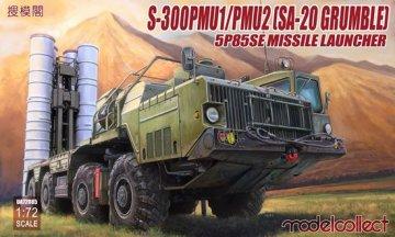 S-300PMU1/PMU2(SA-20 Grumble) 5P85SE Missile launcher · MOD UA72085 ·  Modelcollect · 1:72