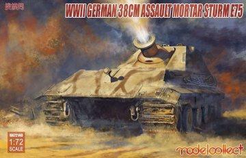 German WWII 38cm Assault Mortar Sturm E75 · MOD UA72140 ·  Modelcollect · 1:72