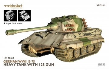 German WWII E-75 heavy tank with 128 gun · MOD UA72168 ·  Modelcollect · 1:72
