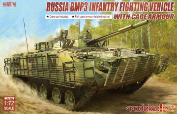 BMP3 Infantry Fighting Vehicle with cage armour · MOD UA72179 ·  Modelcollect · 1:72