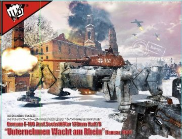 Fist of War - German E-100 Ausf.Sechsfüßler 128mm KwK/B Operation Bulge January 1947 · MOD UA72181 ·  Modelcollect · 1:72