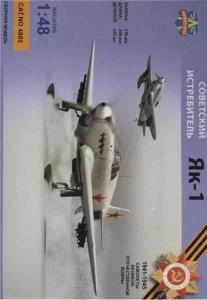 Yak-1 on skis · MSV 4802 ·  Modelsvit · 1:48
