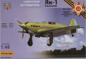 Yak-1, early · MSV 4803 ·  Modelsvit · 1:48