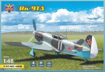Yak-9TD Soviet WWII fighter · MSV 4812 ·  Modelsvit · 1:48