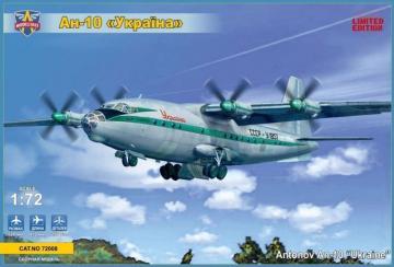 Antonov An-10-10 Ukraine civil aircraft · MSV 72008 ·  Modelsvit · 1:72