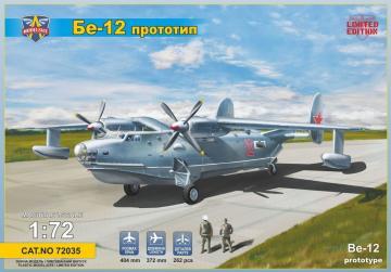 Bariev Be-12 Prototype · MSV 72035 ·  Modelsvit · 1:72