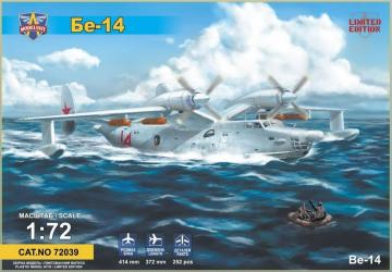 Beriev Be-14 all-weather SAR flying boat · MSV 72039 ·  Modelsvit · 1:72