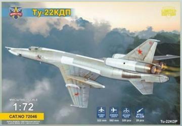 Tupolev Tu-22KDP Anti-radar missile carr (with Kh-22 missile and missile trolley) · MSV 72046 ·  Modelsvit · 1:72