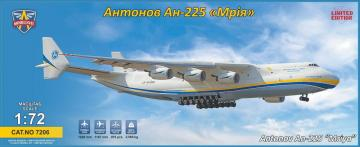 An-225 Mriya Superheavy transporter - Limited Edition · MSV 7206 ·  Modelsvit · 1:72