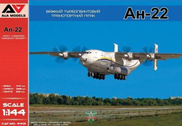 An-22 Heavy Turboprop Transport Aircraft · MSV AAM4401 ·  Modelsvit · 1:144