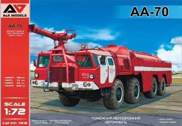 AA-70 Firefighting truck · MSV AAM7219 ·  Modelsvit · 1:72