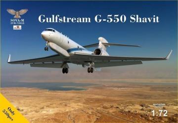 Gulfstream G-550 Shavit · MSV SVM72018 ·  Modelsvit · 1:72