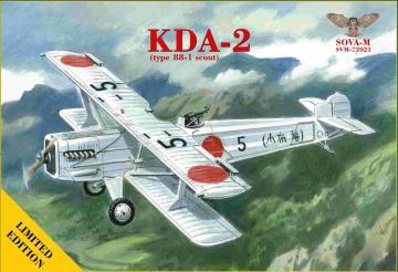 KDA-2 (type 88 -1 scout) - Limited Edition · MSV SVM72021 ·  Modelsvit · 1:72