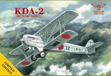 KDA-2 (type 88 light bomber) - Limited Edition · MSV SVM72023 ·  Modelsvit · 1:72