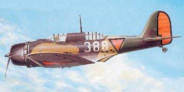 Douglas DB 8A-3N Attack Bomber · MPM 72525 ·  MPM · 1:72